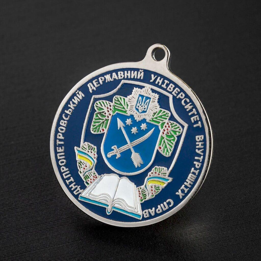 Медаль для университета — 2111