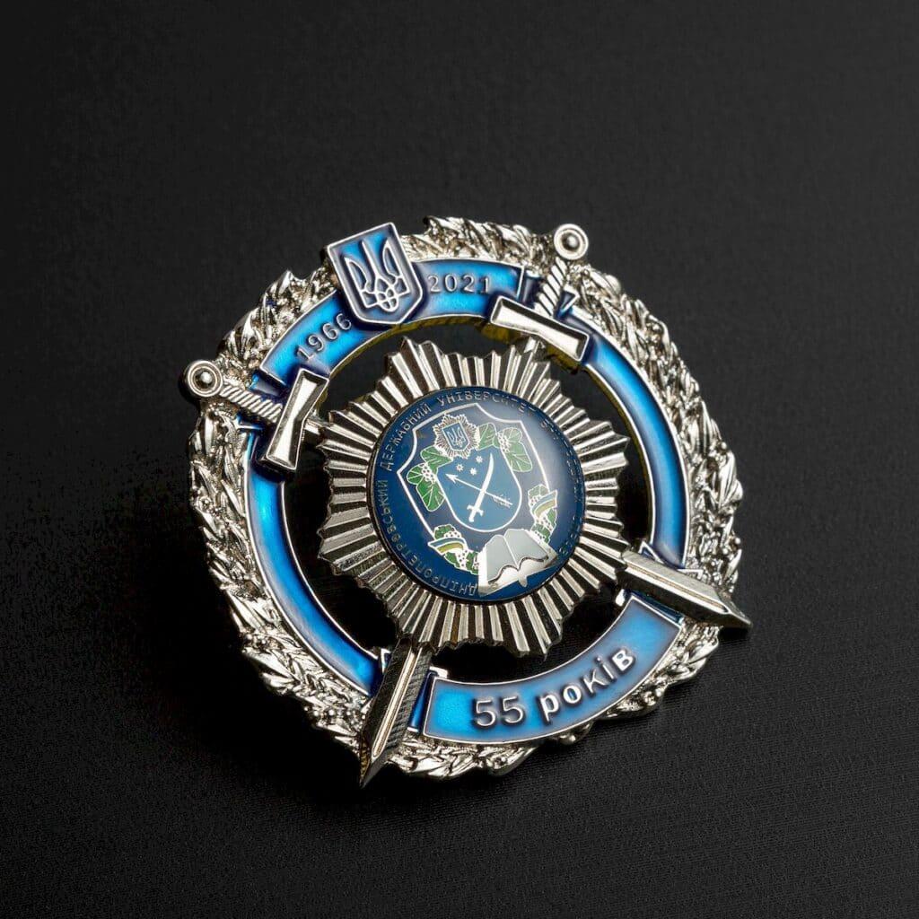 Медаль ювілейна – 2295