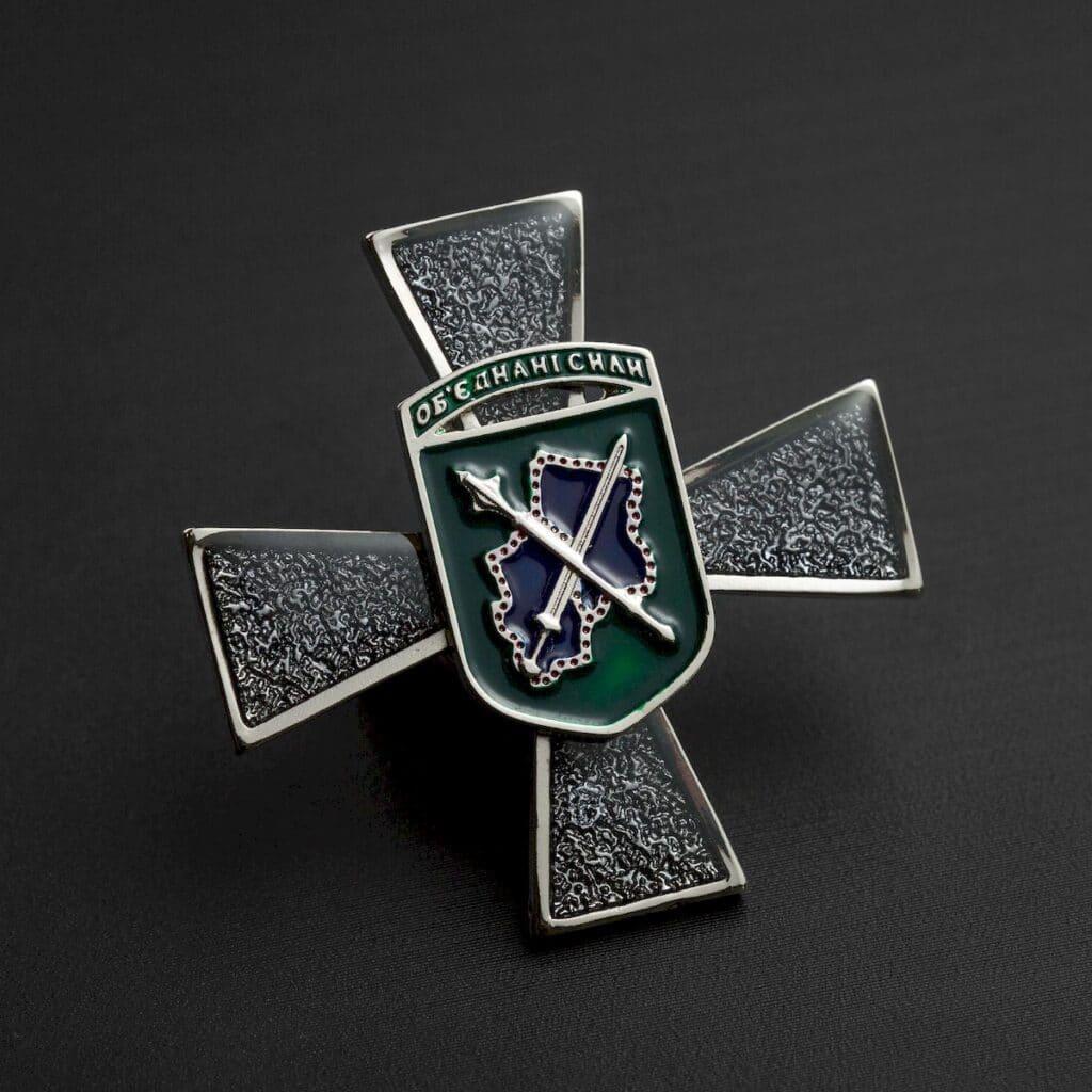 Медаль військова: цам, нікель – 2335