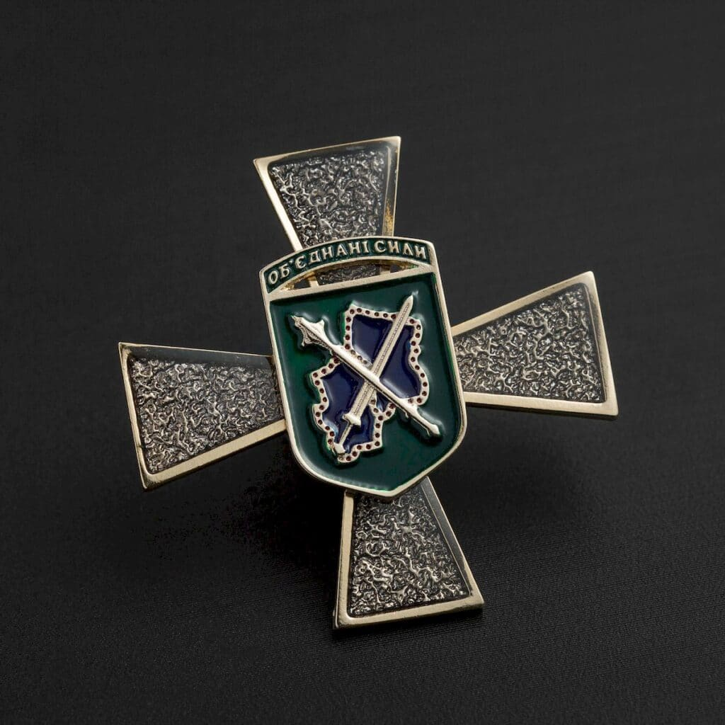 Медаль військова: цам, позолота – 2337